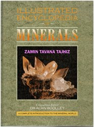 ILLUSTRATED ENCYCLOPEDIA OF MINERALS